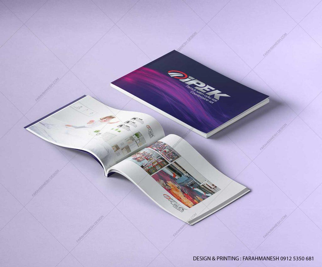 طراحی و چاپ کاتالوگ کالای خواب ایپک