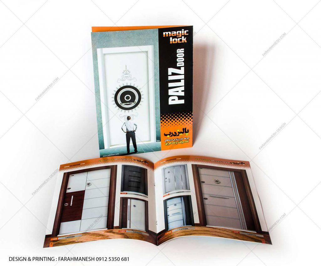 طراحی و چاپ کاتالوگ درب ضدسرقت لمینیتی ترک پالیزدرب