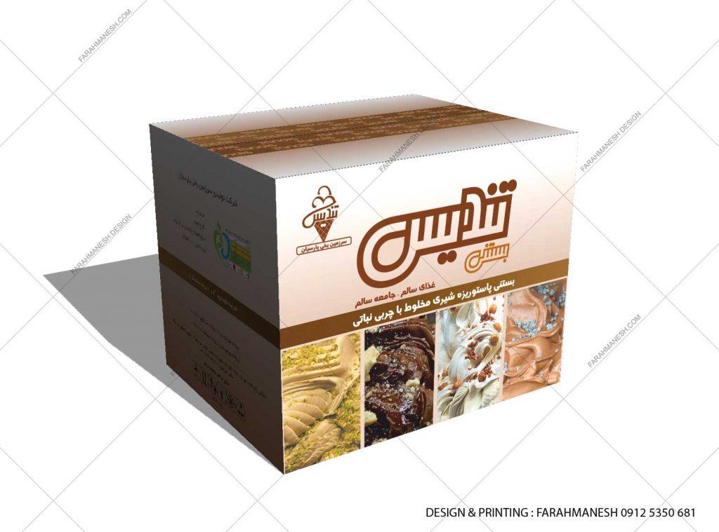 طراحی و چاپ کارتن (جعبه) بستنی تنديس