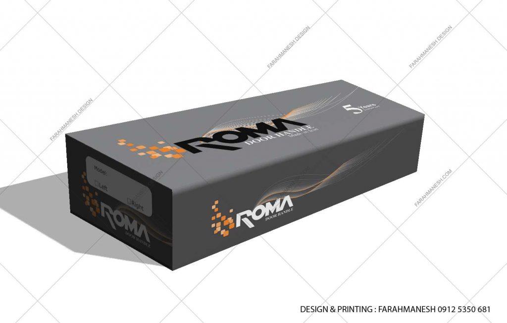 طراحی و چاپ کارتن (جعبه) دستگیره درب روما