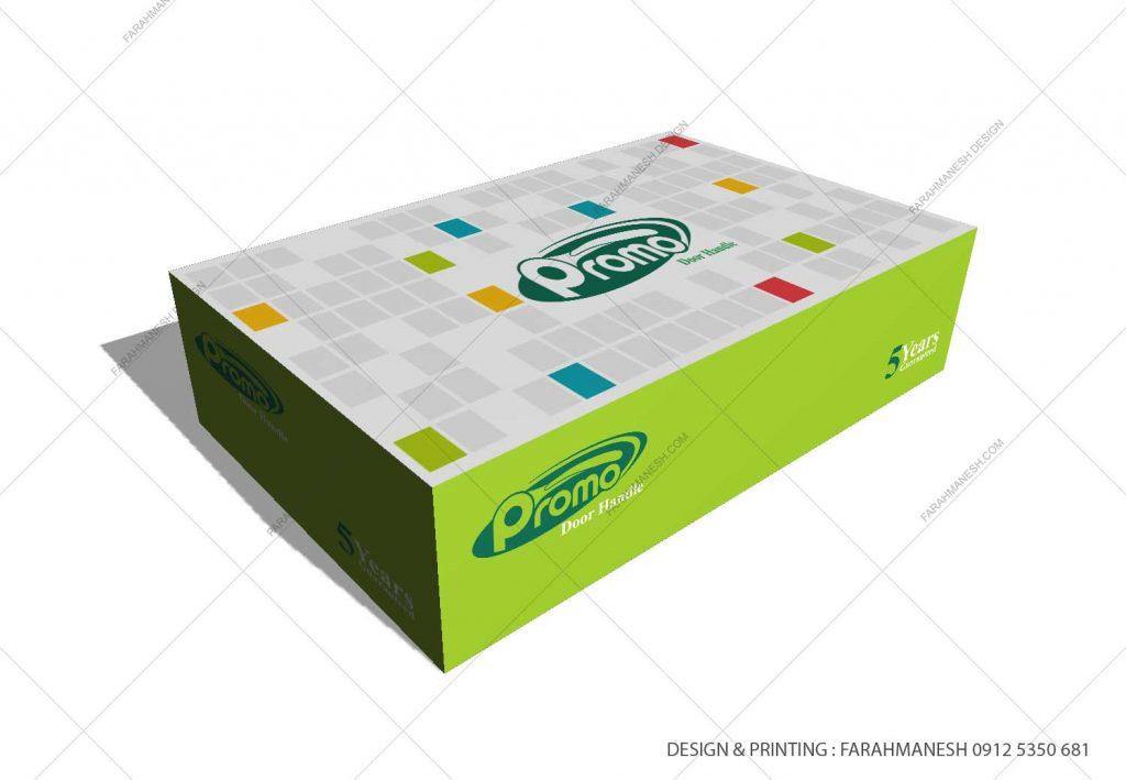طراحی و چاپ کارتن (جعبه) دستگیره درب پرومو