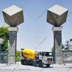 شرکت ایران فریمکو عکاسی توسط فرح منش