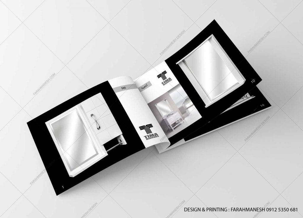 طراحی و چاپ کاتالوگ محصولات بهداشتی تیما