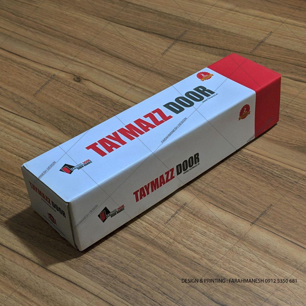طراحی، چاپ و تولید جعبه دستگیره درب