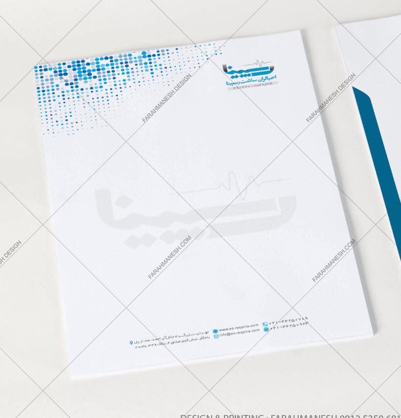 طراحی سربرگ شرکت پخش دارو