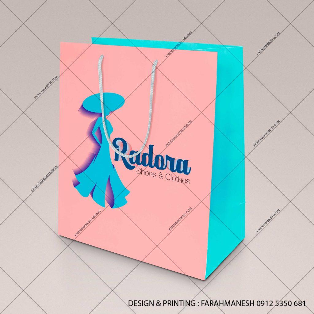 ساک دستی کاغذی فروشگاه لباس زنانه رادورا کرج
