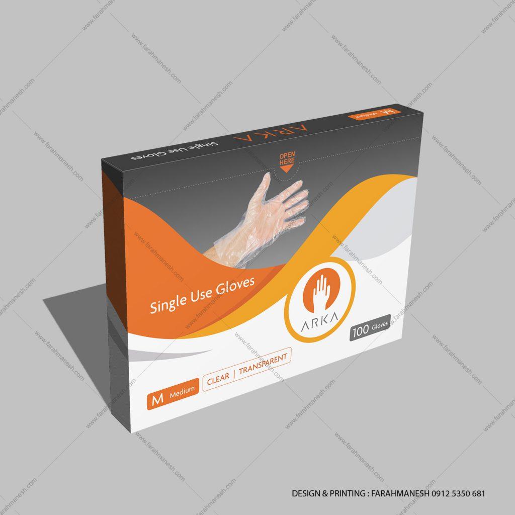 طراحی و چاپ جعبه بسته بندی کرج دستکش یکبار مصرف