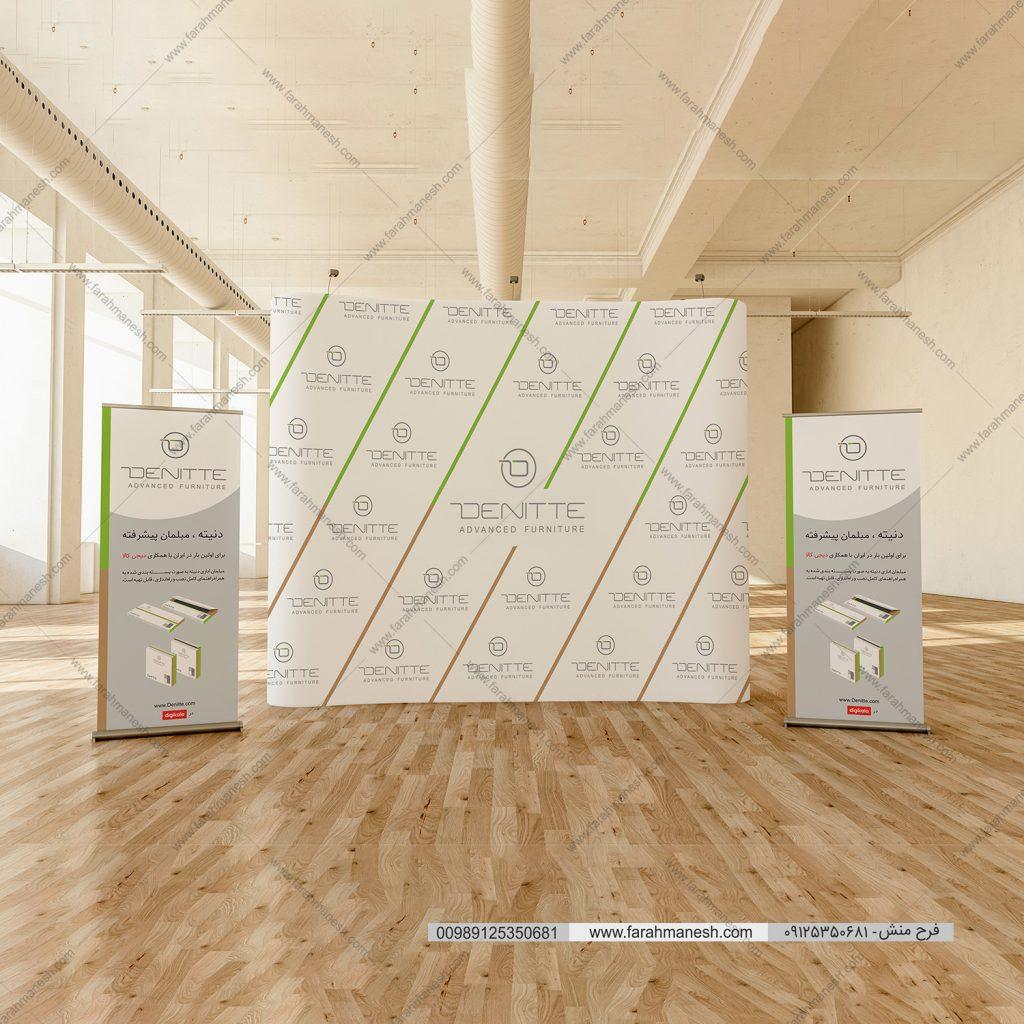 پاپ آپ سازه های نمایشگاهی استند رول آپ طراحی و چاپ در تهران و کرج
