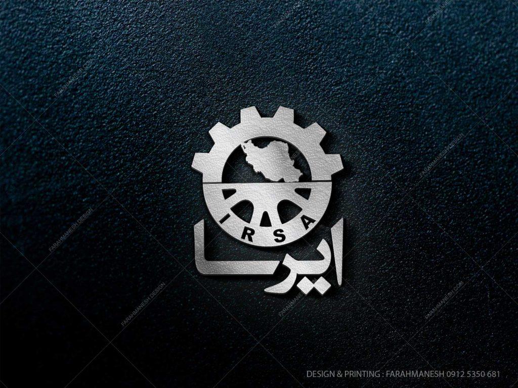 طراحی لوگو ایرسا