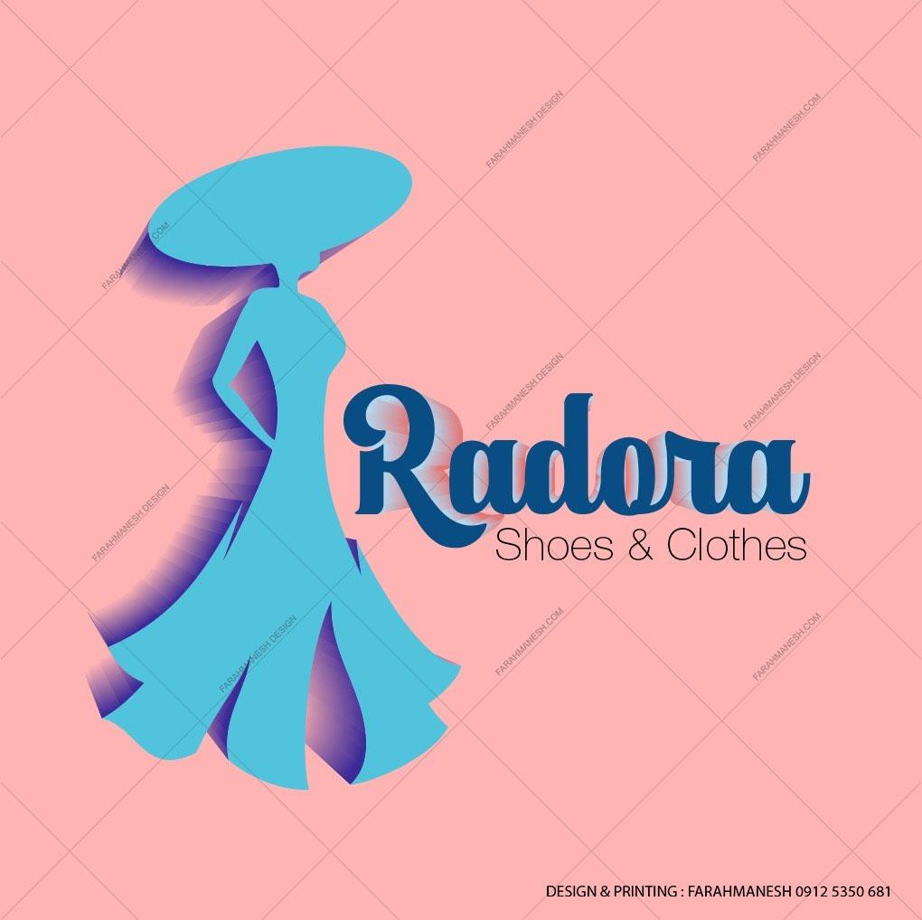 طراحی لوگو فروشگاه لباس زنانه رادورا